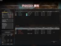 cstrike-online 2012-03-27 15-47-49-641