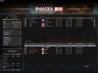 cstrike-online 2012-03-30 17-43-35-085