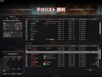 cstrike-online 2012-03-31 09-50-05-253