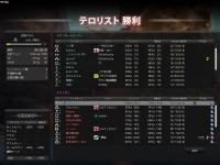 cstrike-online 2012-03-31 10-01-51-925