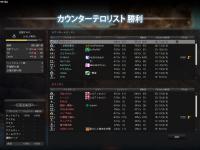 cstrike-online 2012-03-31 10-16-46-869