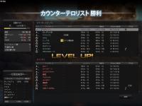 cstrike-online 2012-03-31 10-59-15-670