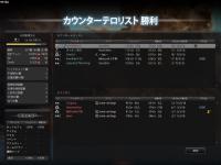 cstrike-online 2012-04-03 10-10-57-374