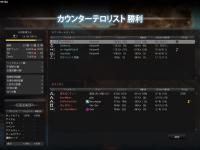 cstrike-online 2012-04-03 11-18-34-454