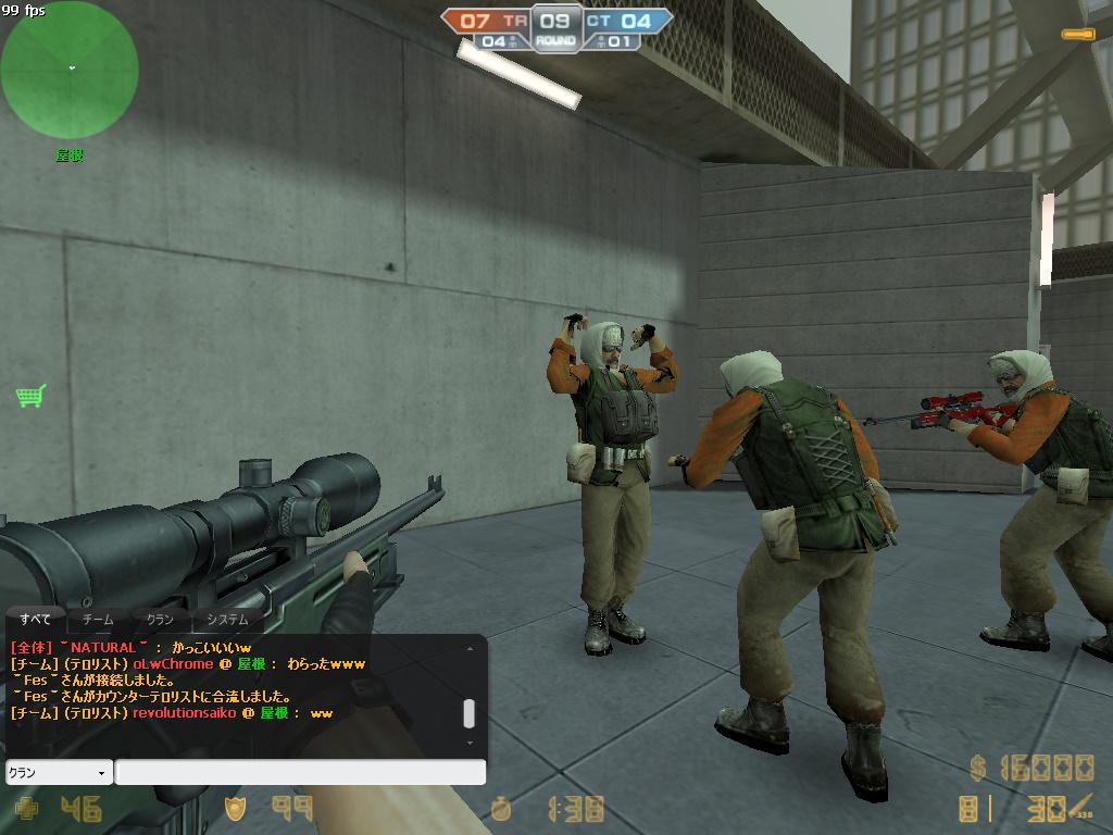 cstrike-online 2012-04-05 12-17-50-331