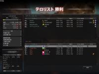cstrike-online 2012-04-05 12-44-04-699