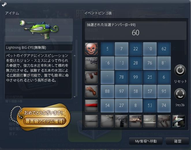 Lightning_BIG-EYE.jpg