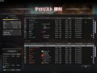 TDM_11.jpg