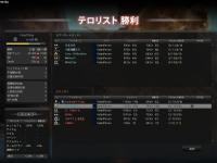 naisen_1.jpg
