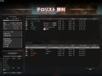 nora_train1343.jpg