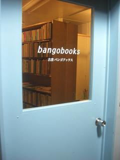 111201bangobooks