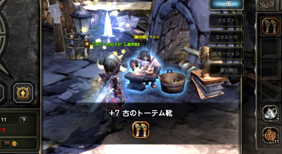 20111208_01.jpg