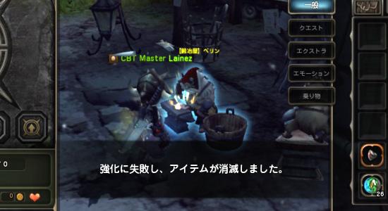 20111222_01.jpg
