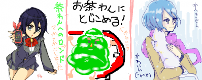20111210ルキア絵チャ