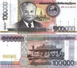 ラオス 100,000キップ紙幣