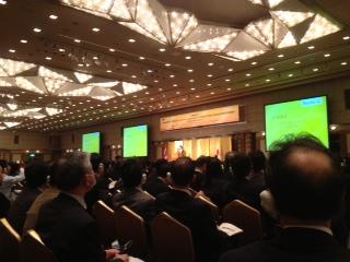 タイ投資セミナー