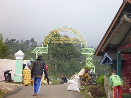 Banbangan登山口
