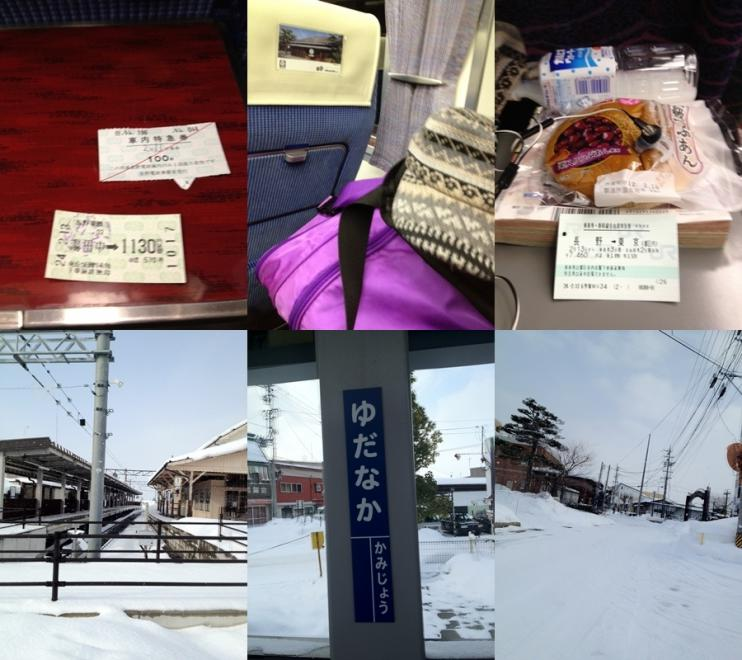 湯田中5-horz-vert2
