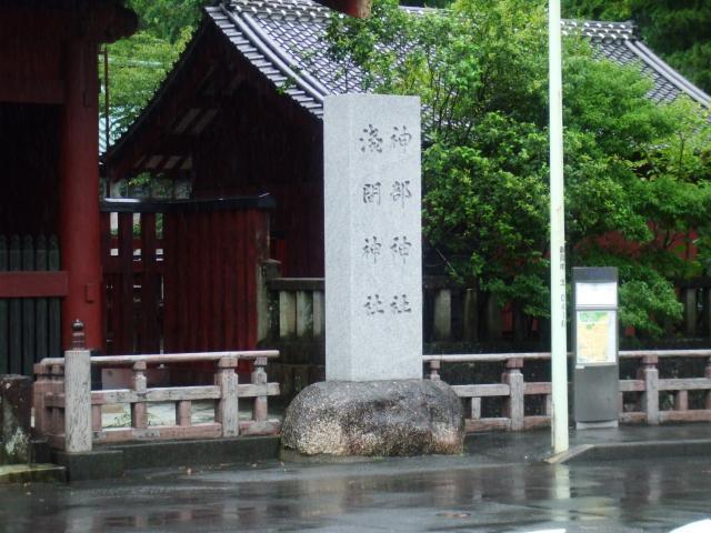 12年08月15日の神社仏閣その01