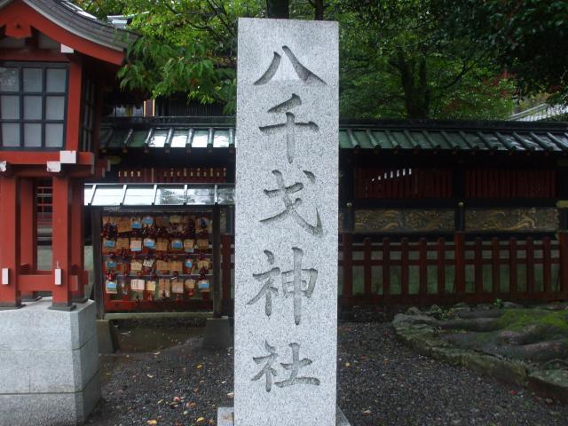 12年08月15日の神社仏閣その03