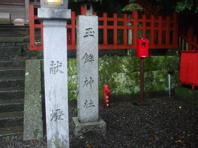 12年08月15日の神社仏閣その05