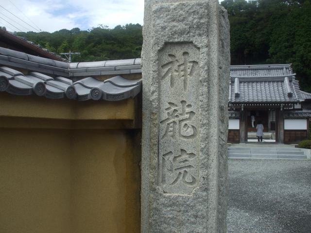 12年08月15日の神社仏閣その08