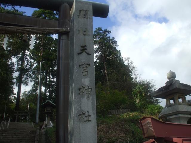 12年08月15日の神社仏閣その11