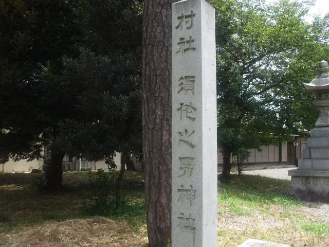 12年08月16日の神社仏閣その01