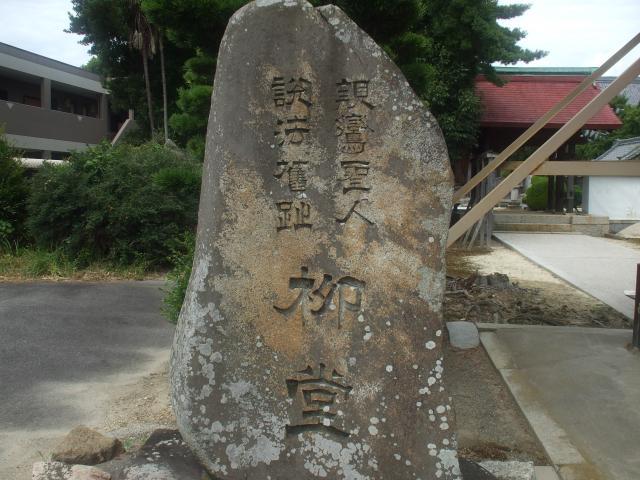 12年08月16日の神社仏閣その02
