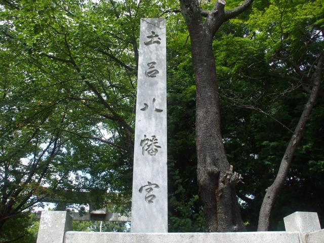 12年08月16日の神社仏閣その06