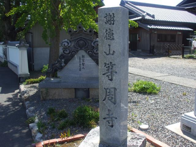 12年08月16日の神社仏閣その07