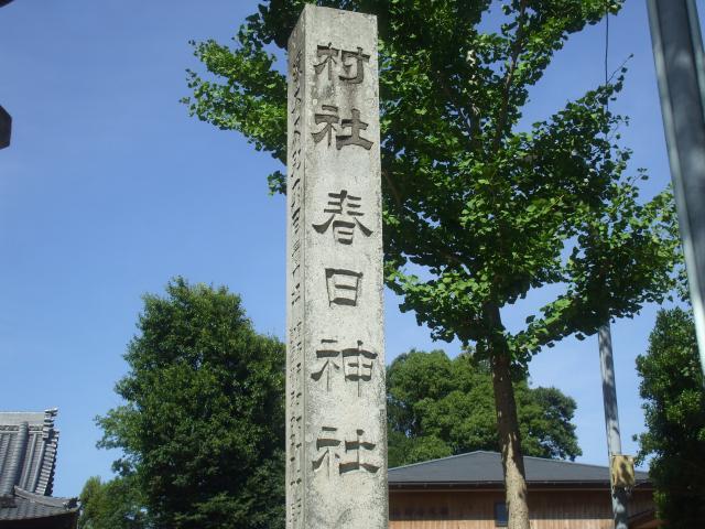 12年08月16日の神社仏閣その08