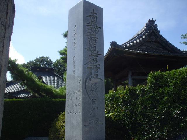 12年08月16日の神社仏閣その09