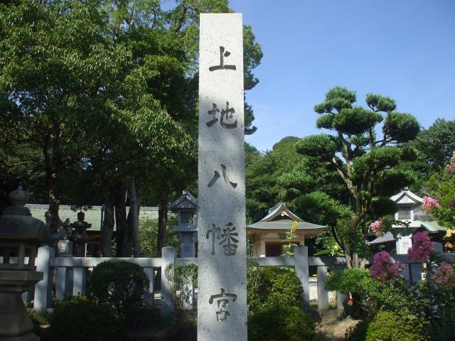 12年08月16日の神社仏閣その10