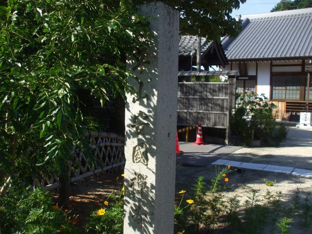 12年08月16日の神社仏閣その13