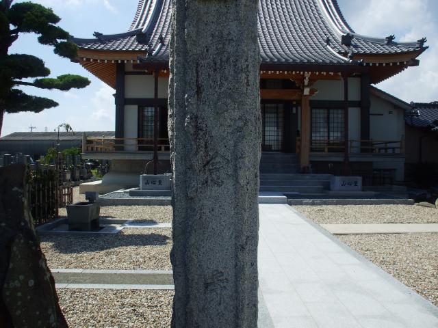 12年08月17日の神社仏閣その01
