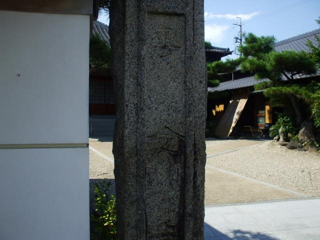 12年08月17日の神社仏閣その03