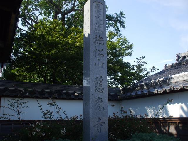 12年08月17日の神社仏閣その04