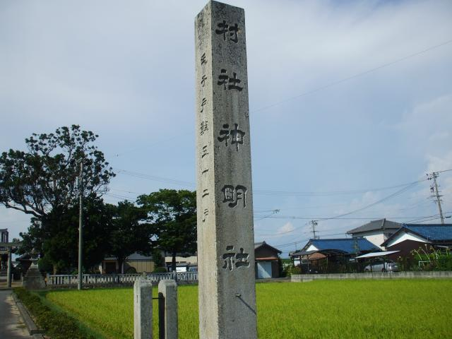 12年08月17日の神社仏閣その05