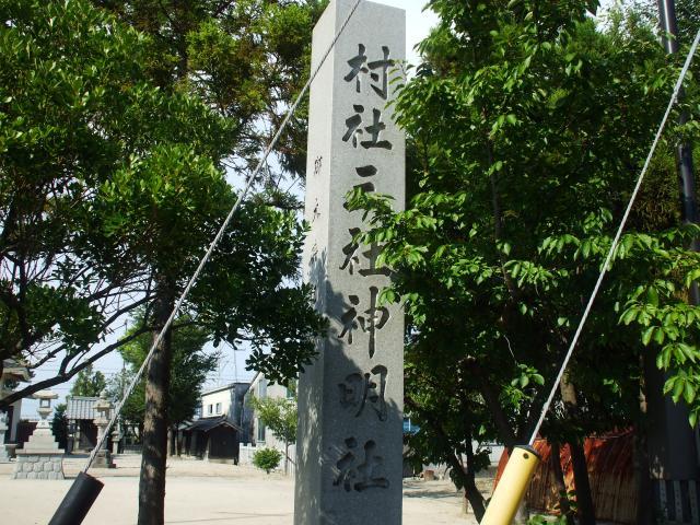 12年08月17日の神社仏閣その06