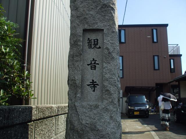 12年08月17日の神社仏閣その07