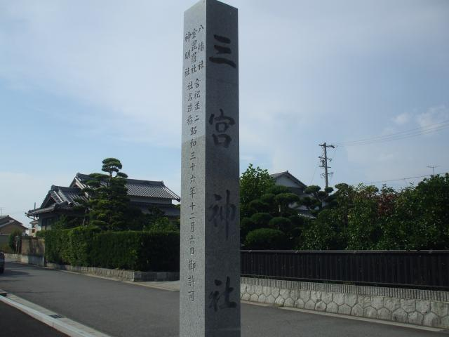 12年08月17日の神社仏閣その08