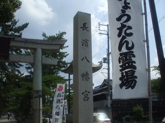 2012JRウォーキング08月⑤