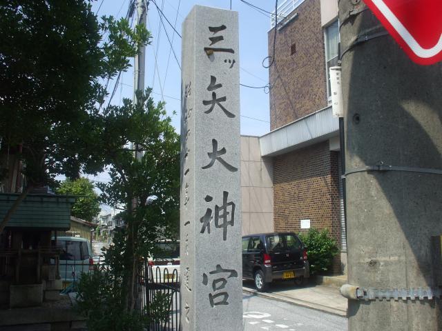 2012JRウォーキング 08月番外編③