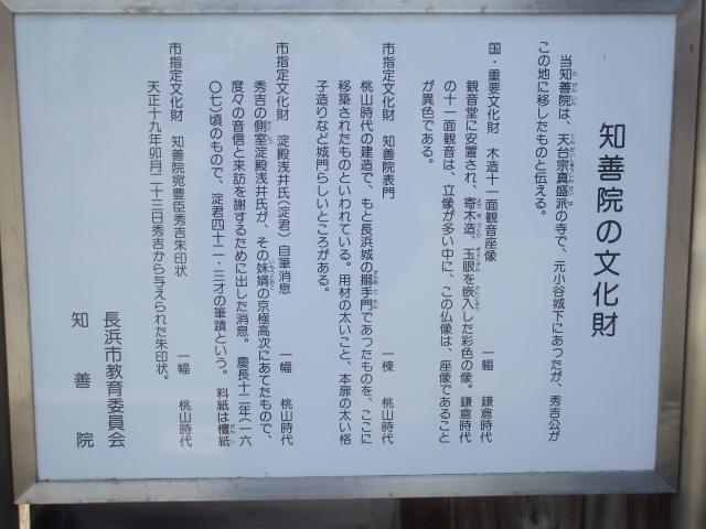 2012JRウォーキング 08月番外編⑤