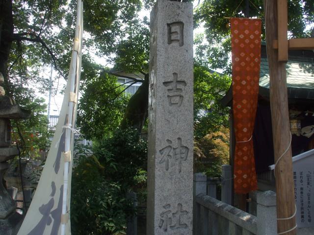 2012JRウォーキング 08月番外編⑥