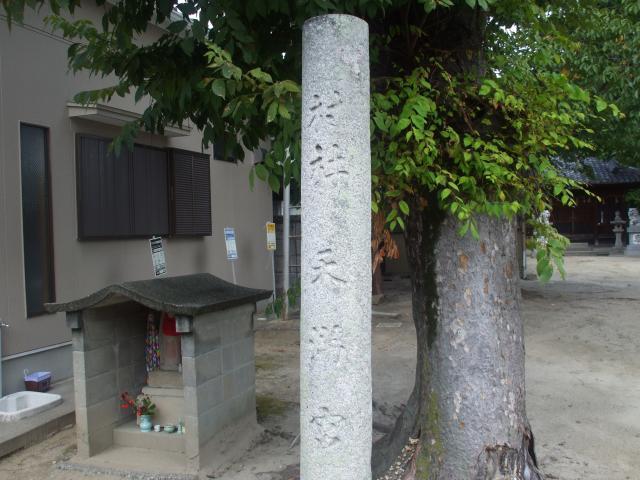 12年09月02日の神社仏閣その01