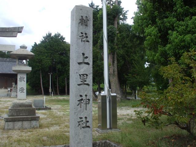 12年09月02日の神社仏閣その03