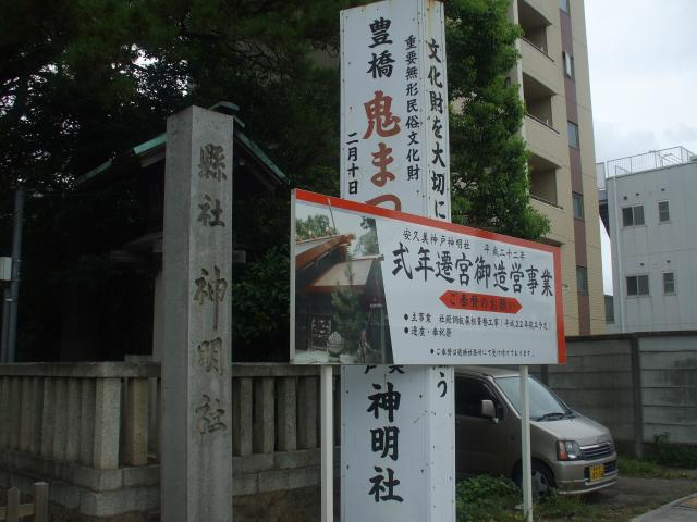2012JRウォーキング 09月番外編③