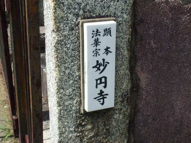 2012JRウォーキング 09月番外編⑤